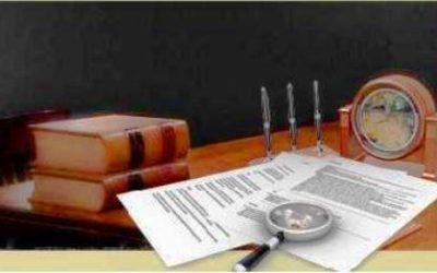 Obavještenje povodom intervjua za izbor notara